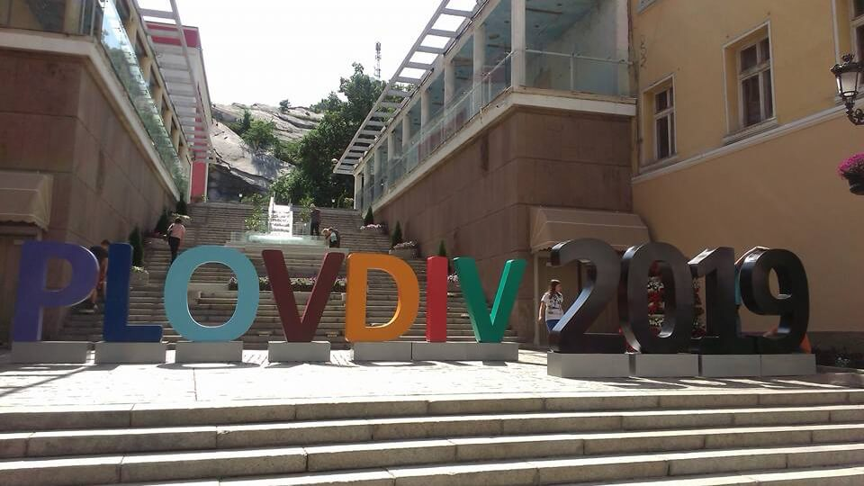 Plovdiv - European Capital of Culture 2019