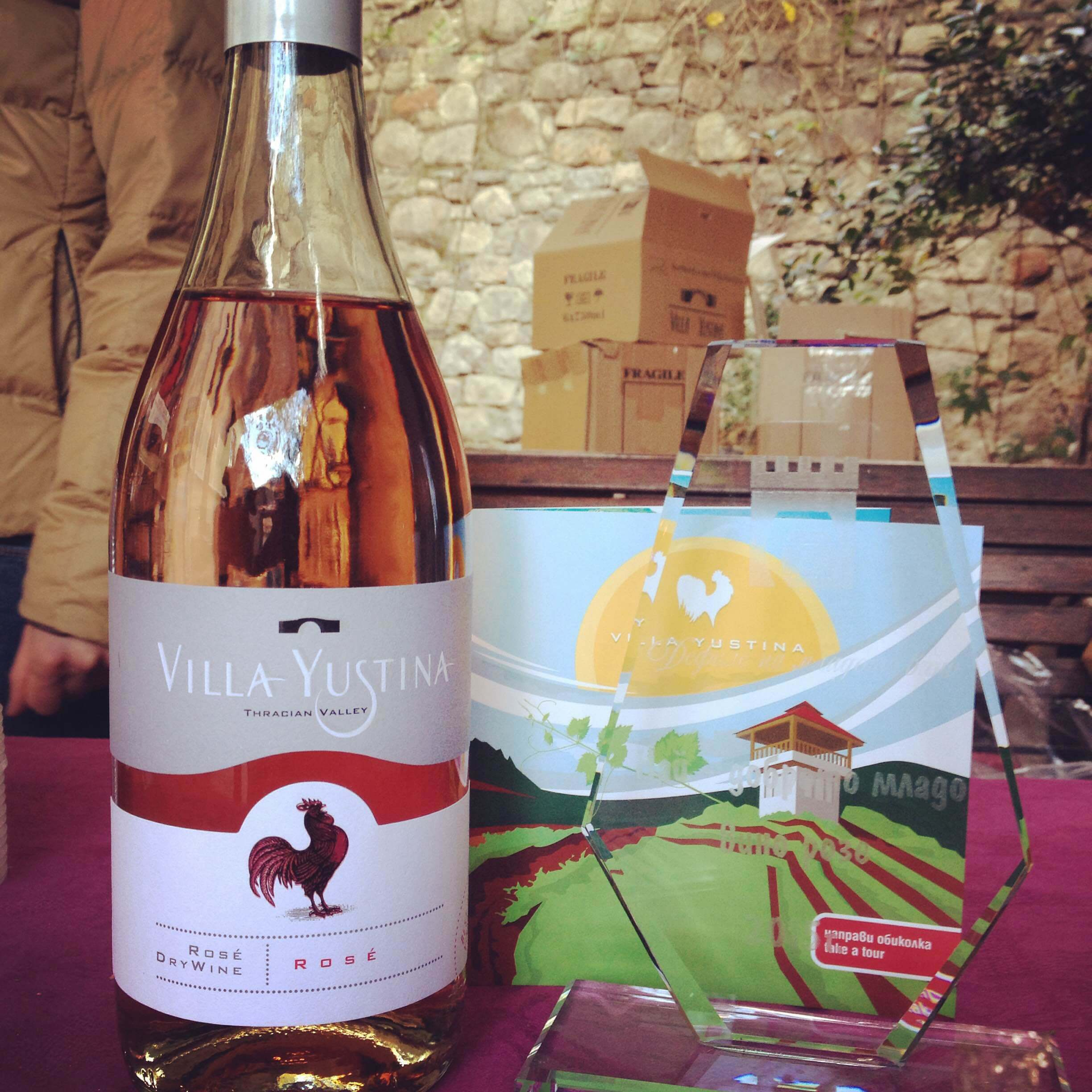 The best young rosé of the Young Wine Parade 2015 - Villa Yustina