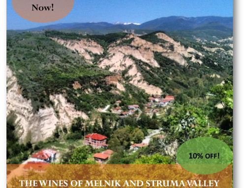 Save 10% on 6-Day Melnik Wine Tour