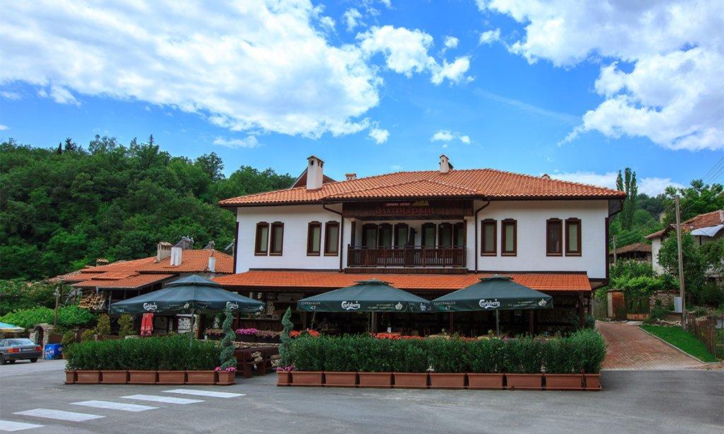 Hotel Zlaten Rozhen
