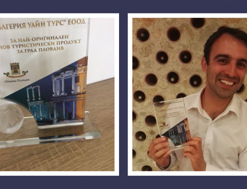 "Bulgaria Wine Tours Wins Award for ""Most Innovative Tourism Product"""
