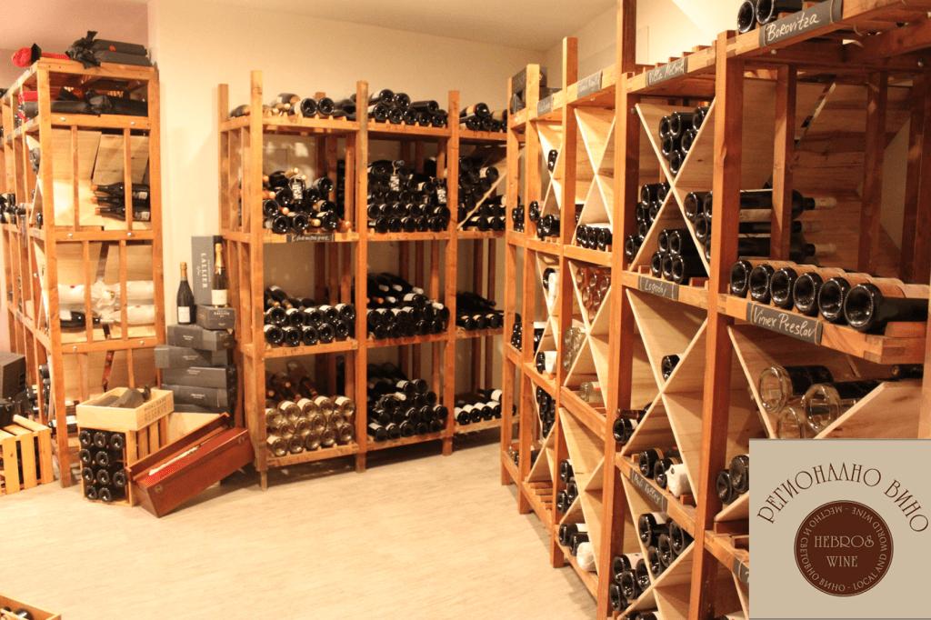 Regional Wine Bar Plovdiv