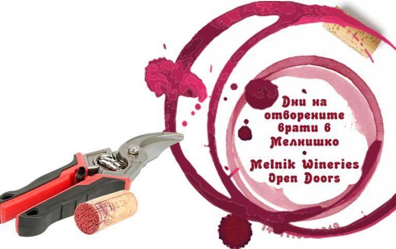 Melnik Open Doors