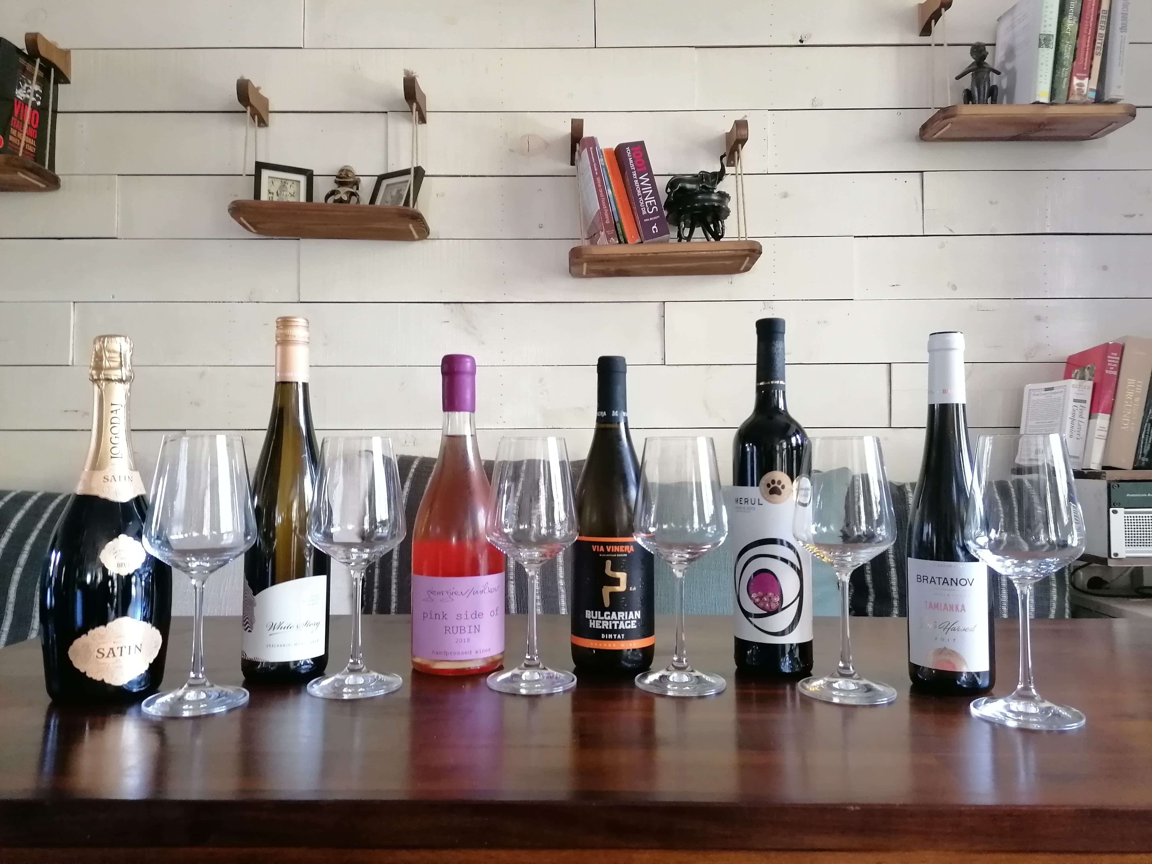 Wineground Bottles & beans varna