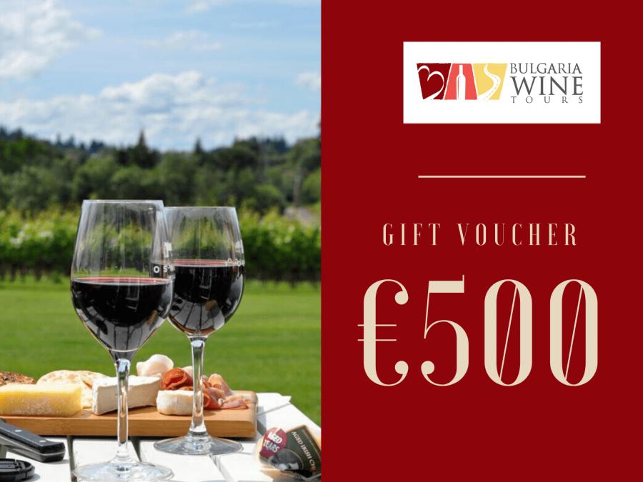 €500 Gift Card