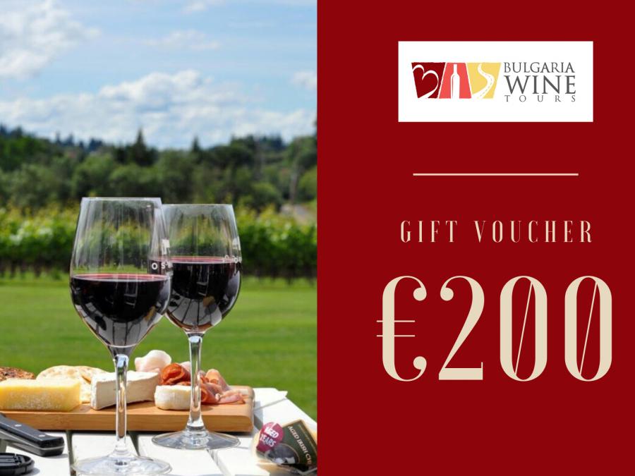 €200 Gift Card