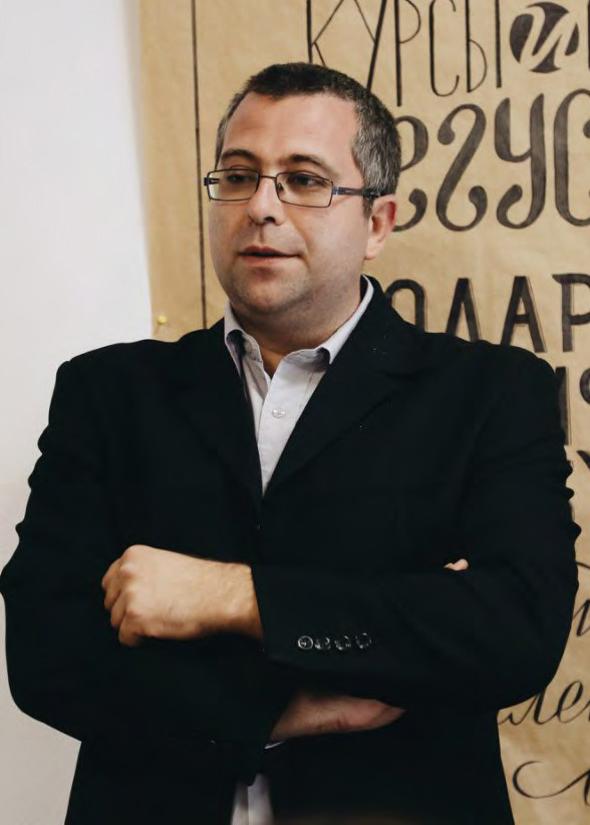 Stanimir Stoyanov