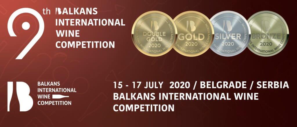 Balkans International Wine Festival